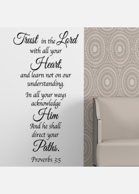 Trust in the Lord Wall sticker