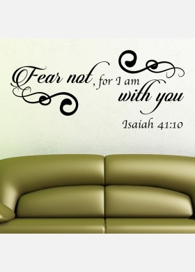 Fear not for I am with you swirl Wall Sticker
