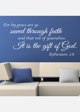 God Christian Wall Sticker