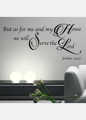 We serve the Lord Wall Sticker