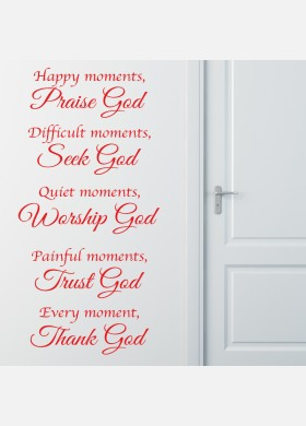 Happy Moments Praise God Wall sticker