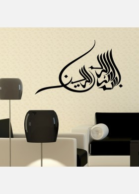 Bismillah Wall Sticker 2