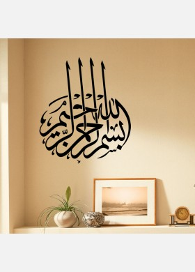 Bismillah Wall Sticker 5