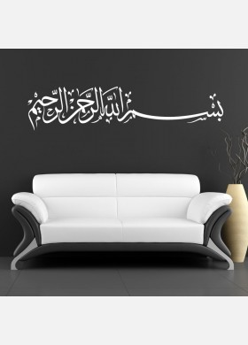 Bismillah Wall Sticker 15